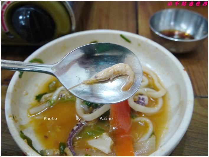 弘大 餃子火鍋 남북통일