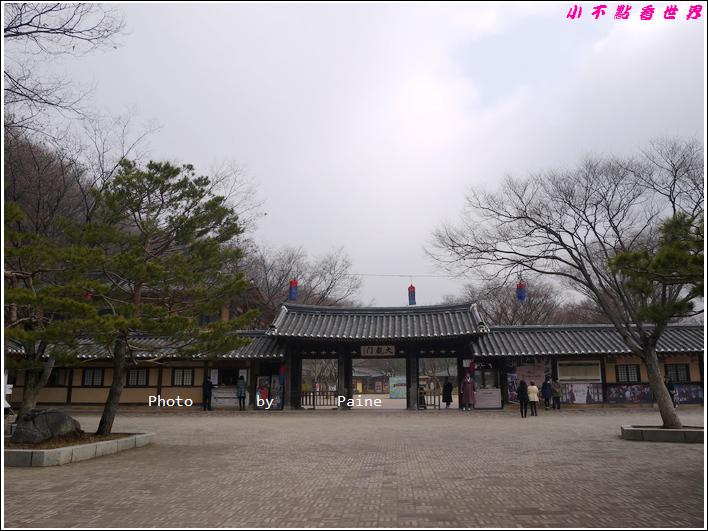 0403韓國民俗村 (3).JPG
