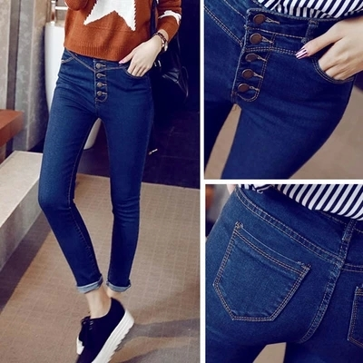 2016 spring new Korean version size nine slim female high waist stretch skinny jeans feet pencil pants tide