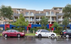 20/6-12 The Avenue, Mount Druitt NSW