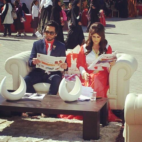هلا بحرين #البحرين_أولاً من صرح الميثاق الوطني #Feb14 #Bahrain #BahrainNCM