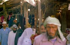Film 13 1980 Doha Souk, Oasis, Port  4 (Phytophot) Tags: old souk 1978 doha qatar