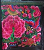 Taijiang handiwork closeup (MFinChina) Tags: china dragon embroidery sewing traditional handiwork guizhou miao hmong taijiang