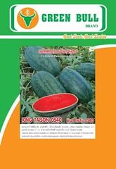 "watermelon seed ""kingtaison 0540"" hat giong dau hau green bull seed brand ซอง_คิงส์ไทสัน0540 22 k"