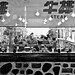 牧牧餐厅 / Mumu restaurant / Ресторан