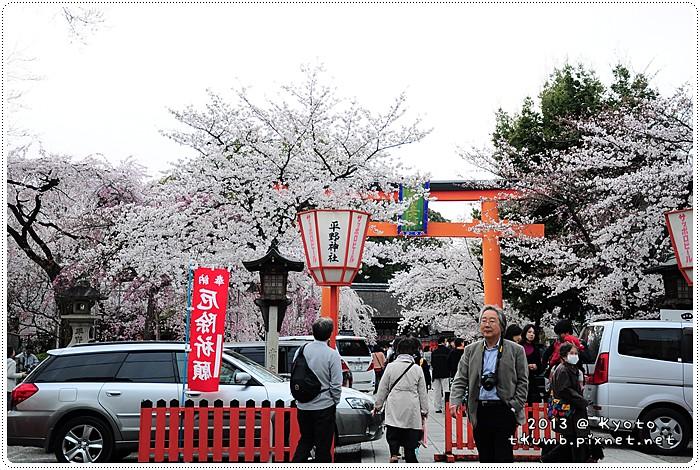 平野神社 (1).jpg