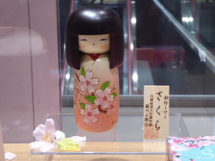 Sakura kokeshi (seikinsou) Tags: japan osaka spring kix kansai international airport sakura season pink flower decoration sale display kokeshi doll