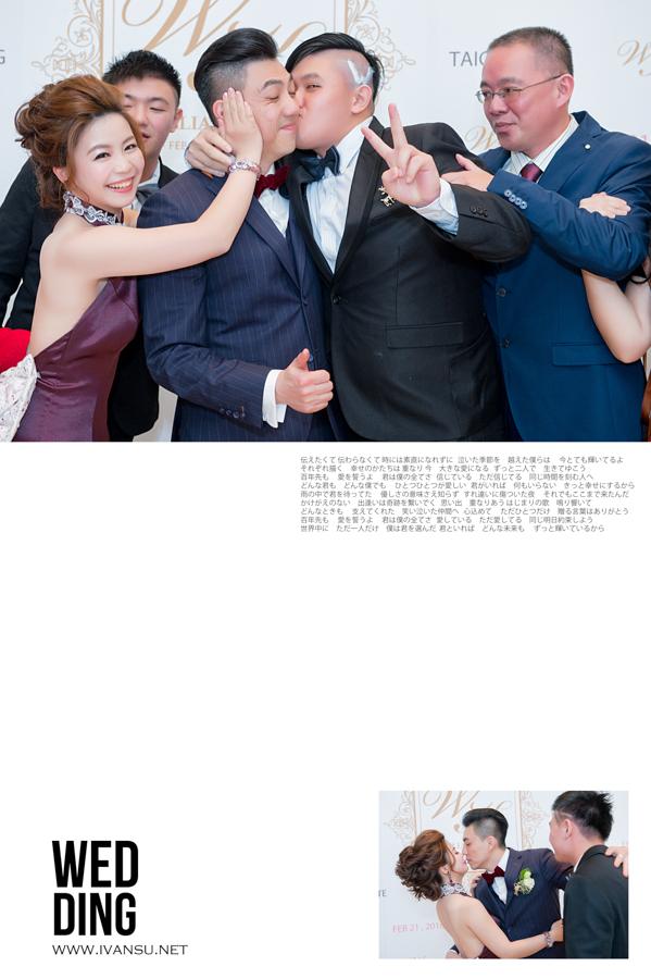 29359586060 deabdc4bfd o - [台中婚攝] 婚禮攝影@林酒店 汶珊 & 信宇