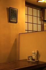 Traditional setting (Philip Lo Photography) Tags: japan cuisine restaurant sapporo hokkaido setting