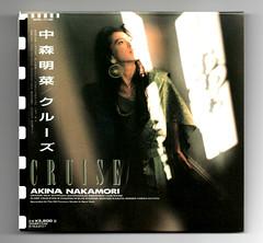 中森明菜 Akina Nakamori - Cruise