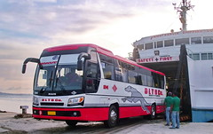 Hound at Visayas Land (markstopover 4) Tags: travel man bus buses lines ferry del bay boat seaside team tour with view diesel deluxe room transport engine rail automotive super scene tourist line corpora