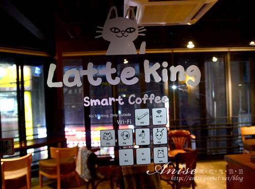 Latte King_020.jpg