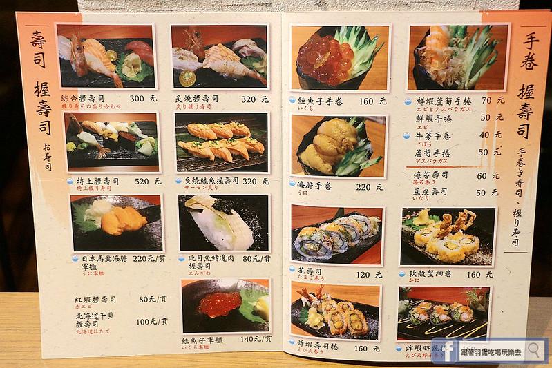 大咬和食商社六張犁通化日本料理020