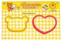 Rilakkuma Egg Series Egg Rings (pkoceres) Tags: bear chicken kitchen japan heart egg ring 2012  lawson rilakkuma sanx  relaxbear         korilakkuma kiiroitori    boughtatyahoojapanauctions  rilakkumaegg