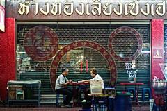 Street Side Royal Food Court, China Town, Bangkok [ Color Version ] (Sukanta Maikap Photography) Tags: colorful chinatown bangkok streetphotography canonef50mmf18ii bangkokchinatown canon450d streetsidefoodjoint