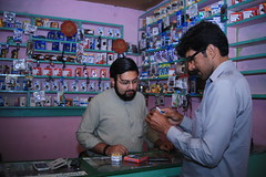 Mobile Repairing and accessories Shop (Akhuwat BPP) Tags: quetta pakistan interest free loans microfinance entrepreneurship pakhtoon ordinary people small business akhuwat