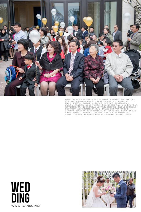 29650083085 0798d27d30 o - [台中婚攝] 婚禮攝影@林酒店 汶珊 & 信宇