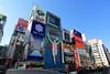 Osaka !! (Teruhide Tomori) Tags: colors japan lights neon 大阪 日本 osaka signboard shinsaibashi glico 道頓堀 看板 心斎橋 ネオン グリコ 大阪ミナミ