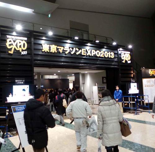 2013東京マラソン受付&expo 3