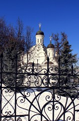 (Serge 585) Tags: old trees winter sky snow cold tower art history ice church architecture easter religious march spring frost cathedral russia moscow nieve religion pascua noel holy temples neve histoire neige antiques orthodox inverno fro freddo froid architettura pascha klte pques