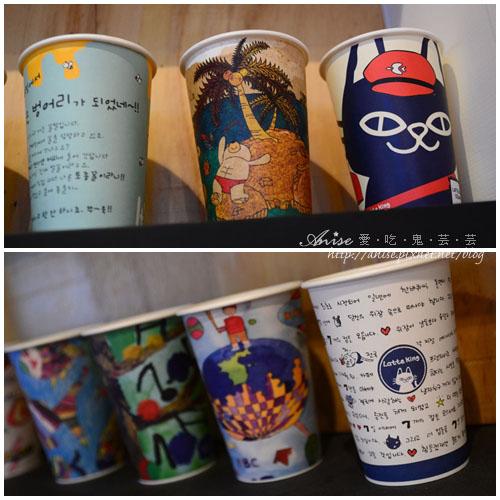 Latte King_013.jpg