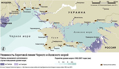 Black and Azov seas coastline vulnerability /        (Zoi Environment Network) Tags: sea industry nature water ecology danger coast europe industrial risk flood russia map ukraine level romania change environment coastline geography rise crimea blacksea increase climatechange climate warming easterneurope global moldova globalwarming              azovsea                climatechangeineasterneurope