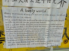 A lovely world (MFinChina) Tags: hongkong word printed posted bill opinion odd law fang lawfang hongkongisland
