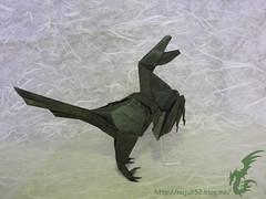 Bambiraptor (Rydos) Tags: nakamurakaede bambiraptor nakamura kaede designed hand made hanji handmadehanji korean paper koreanpaper 7th korea origami convention 7thkoreaorigamiconvention art dinosaur