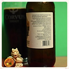 DSC_1376 (mucmepukc) Tags: beer bottle  craft