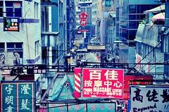 Hongkong / 香港 (notdemon) Tags: travel hongkong nikon picasa scene 香港 景 withoutpeople d7000