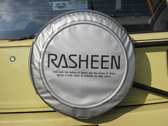 Nissan Rasheen (Malcolm Edwards) Tags: uk england london car nissan unitedkingdom 4wd vehicle malc w11 rasheen nissanrasheen
