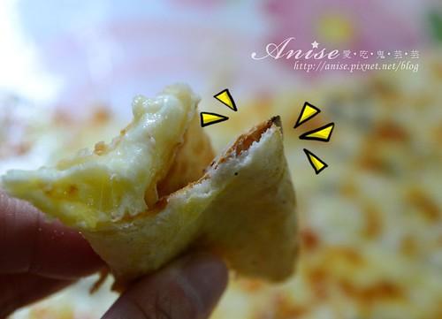 惠化站大學路Pizza_032.jpg