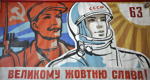 From flickr.com: CCCP (Soviet) poster, 1963 {MID-132479}