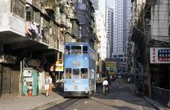 Hong Kong tramways (DaveAFlett) Tags: hongkong tram strassenbahn tramway streetcar trolley