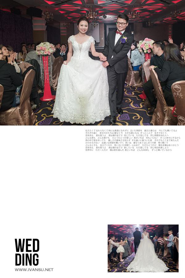 29110024633 0a3f2b87fa o - [台中婚攝]婚禮攝影@金華屋 國豪&雅淳