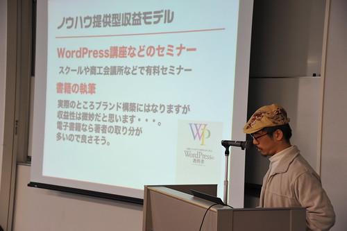WordCrab2013