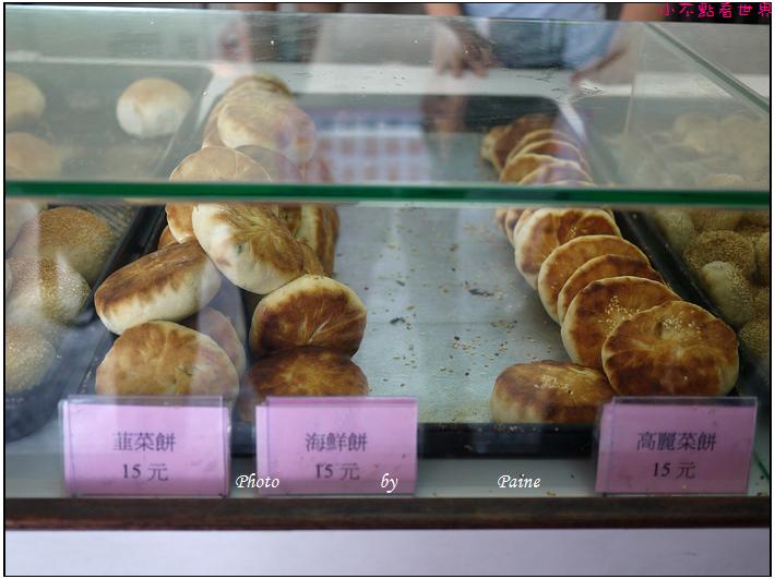 宜蘭五結碳烤燒餅店 (7).JPG