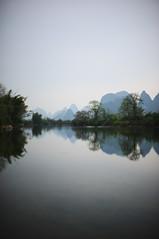 Yu Long River