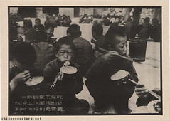 American Relief Agency - Report on American relief work. 6 (chineseposters.net) Tags: china food 1948 children poster photo rice propaganda chinese photograph chopsticks kuaizi 筷子