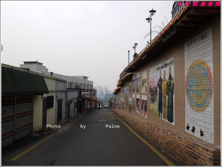 0405仁川新浦炸雞 自由公園 中國城 富平地下街 (57).JPG