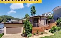 7 Reveal Cove, Corlette NSW