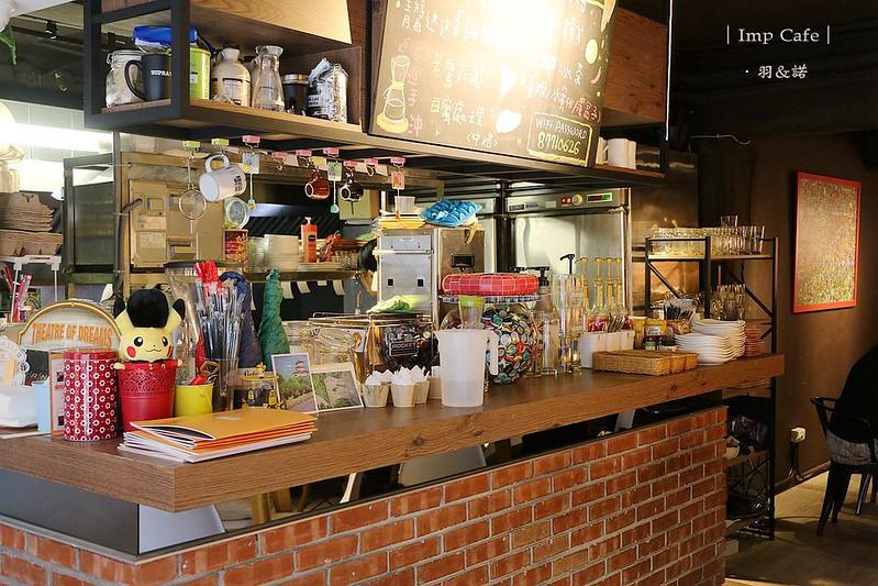 Imp Cafe東區早午餐下午茶鬆餅08