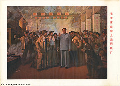 Chairman Mao inspects the Shanghai Steelworks (chineseposters.net) Tags: china poster factory shanghai propaganda steel chinese mao worker 1970   maozedong blastfurnace