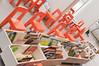 Festival TraLeRIGHE (Fbvento) Tags: como festival milano leggendo biblioteca lombardia leggere brienno editoria cinisellobalsamo cinisello tralerighe ilpertini