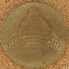 Summit Coin (Leo Reynolds) Tags: xleol30x squaredcircle sqset092 token canon eos 40d 0125sec f80 iso100 60mm 066ev hpexif xx2013xx