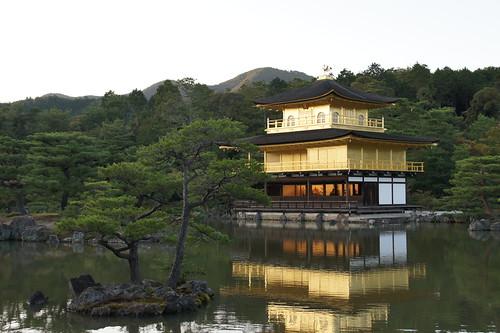Kyoto, Japan, October 2012