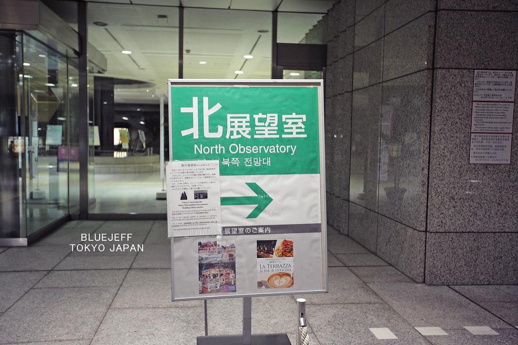 新宿東京都廳北展望室