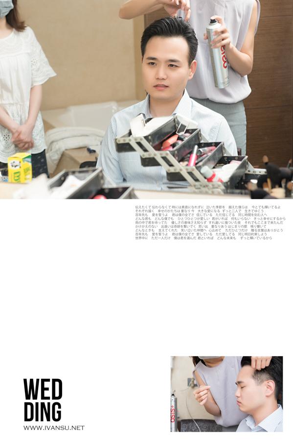 29536985252 e9e086dfb1 o - [台中婚攝]婚禮攝影@新天地 仕豐&芸嘉