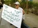 :      (Majid_Tavakoli) Tags: political prison iranian majid           prisoners  shahr  tavakoli  evin                   rajai        goudarzi     kouhyar           httpirvoanewscomcontentegyptiranofferingloan1598069html