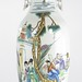 5011. Chinese Porcelain Tall Vase